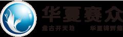 吉林省华夏德赢备用网址工程有限责任公司